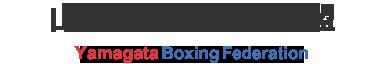 山形県ボクシング連盟